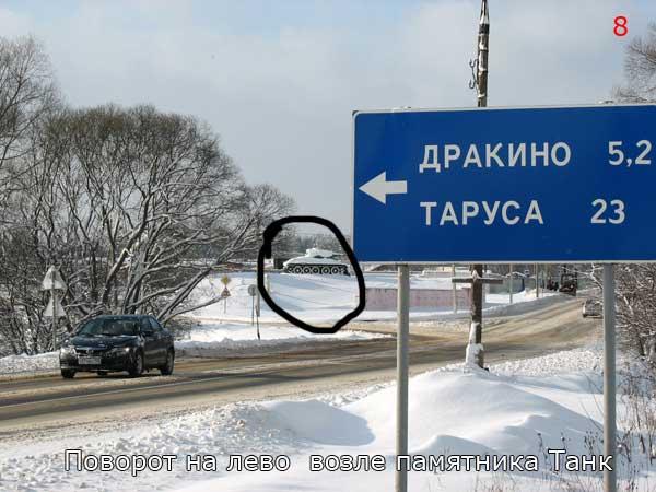 Пейнтбол в Подмосковье. Контактная информация